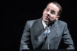 Pinter at the Pinter Jonjo O'Neill. Photos by: Marc Brenner
